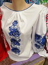 Шикарная женская вышитая блуза Мираж, фото 3