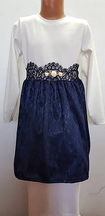 Платье с ажурной юбкой, фото 2