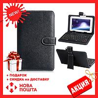 Чехол для планшета с клавиатурой | Чехол + KEYBOARD 7 black micro | чехол на планшет 7 дюймов