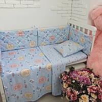 Комплект постельного в кроватку + защита (бортики) ТМ Сон-тра, (простынь на резинке)