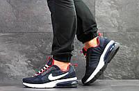 Мужские весенние кроссовки Nike,темно синие с белым