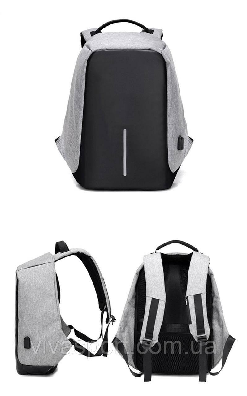 Рюкзак Антивор с USB зарядкой