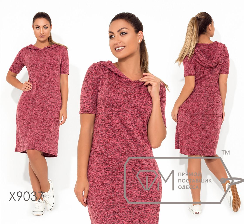 Платье-миди из трикотажа-меланж прямого кроя с укорочеными рукавами и капюшоном X9037