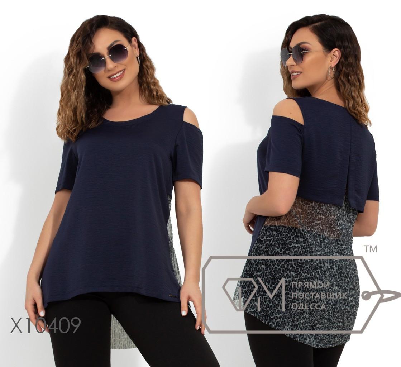 Блуза из крепа с короткими рукавами и разрезами на плечах, по спинке шифоновая вставка X10409