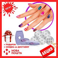 Маникюрный набор для узоров на ногтях Салон Экспресс | стемпинг для маникюра Salon Express