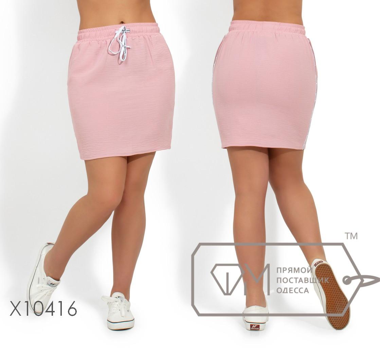 Короткая летняя юбка больших размеров из ткани креп-жоржет на резинке с кулиской и карманами X10416