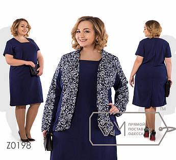 Комплект-двойка из креп-дайвинга - платье-футляр миди с короткими рукавами и квадратным вырезом плюс жакет с лацканами Z0198