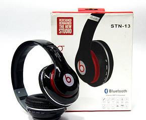 Беспроводные наушники Beats Studio STN-13, фото 2