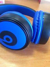 Наушники Monster Beats By Dr.Dre MS 220 (Синие), фото 3