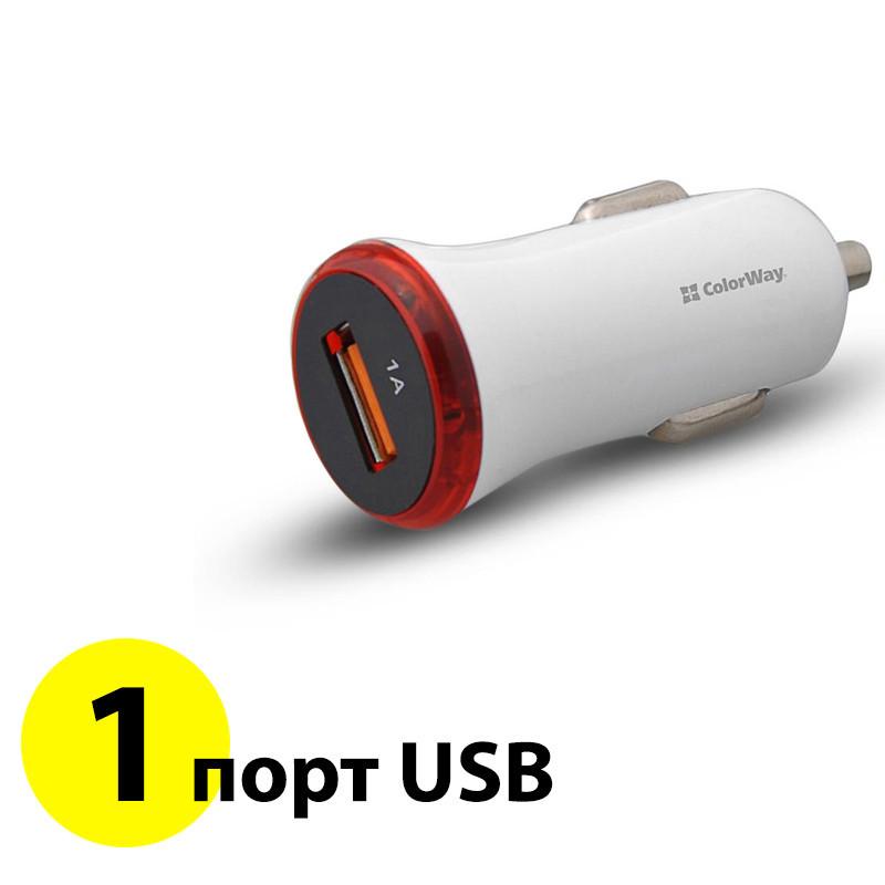Авто зарядка для телефона ColorWay, USB, 1A, автомобильное зарядное в прикуриватель