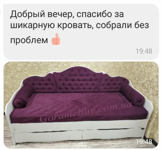 """На фото: детская и подростковая кровать """"Л-6"""" отзыв наших покупателей"""