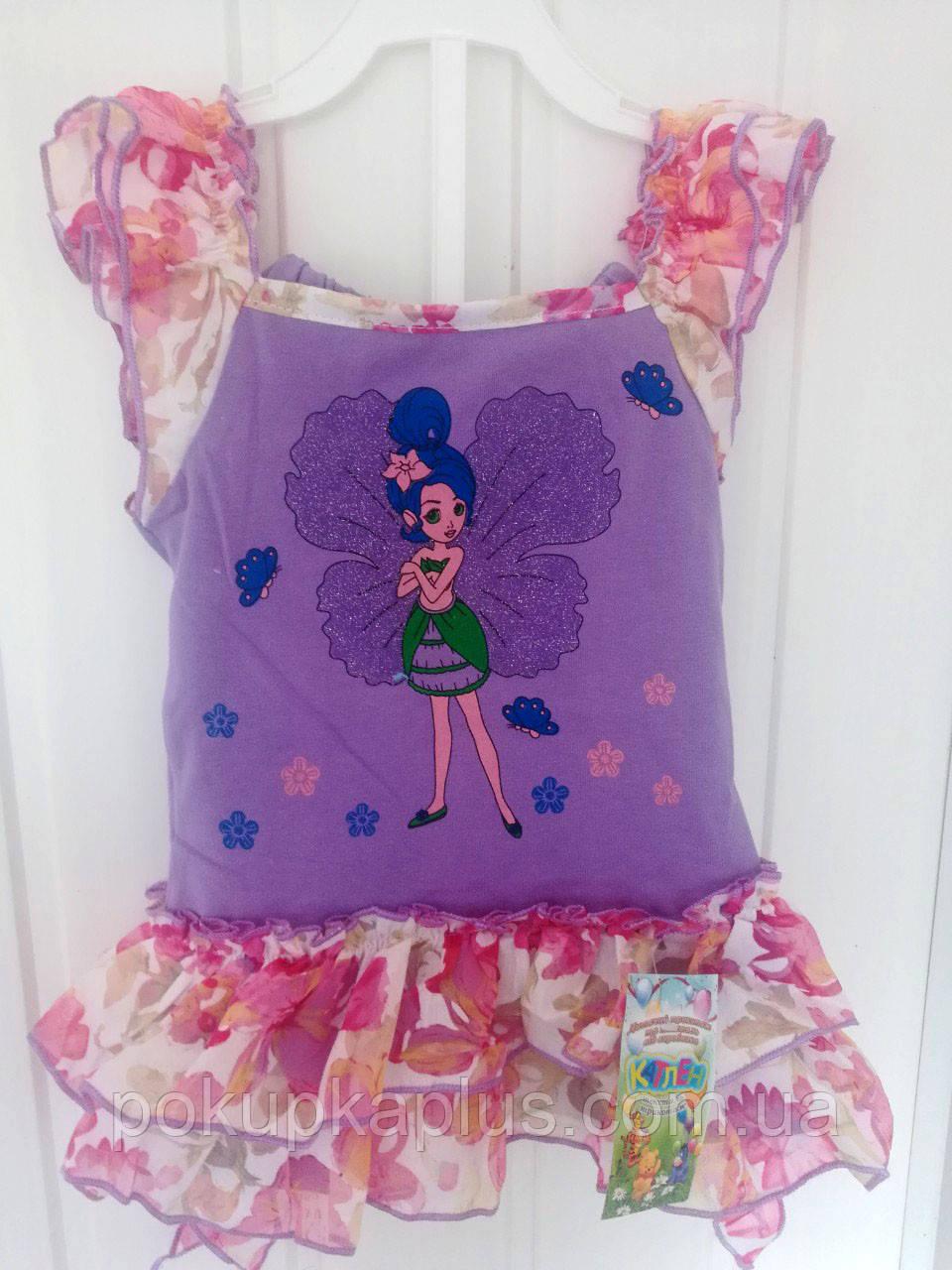 Комплект для девочки 2-3 года 92-98 фиолетовый