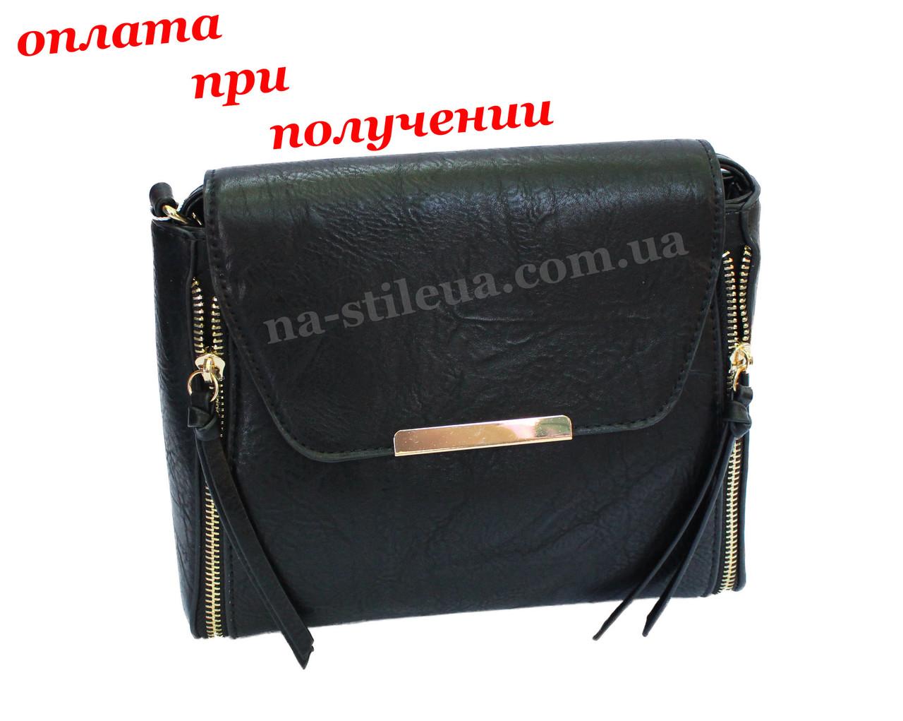 Женский кожаный клатч мини женская сумка кошелек шкіряна через плечо Erika