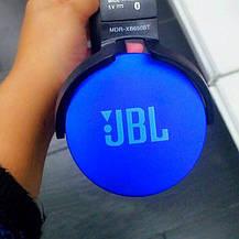 Наушники беспроводные JBL 650 (Черные), фото 2