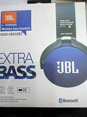 Наушники беспроводные JBL 650 (Синие), фото 2