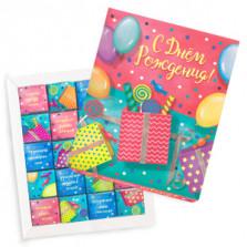 Шоколадный набор С Днем рождения 100 г (2.028)