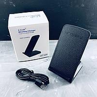 Беспроводное зарядное устройство Fast Charge 2