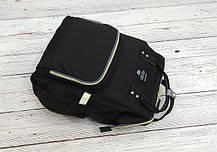 Сумка-рюкзак для мам LeQueen. Черный, фото 3