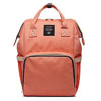 Сумка-рюкзак для мам LeQueen. Оранжевый