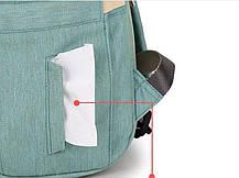 Сумка-рюкзак для мам LeQueen. Зеленый, фото 2