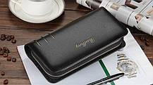 Мужской кошелек портмоне-клатч Baellerry Casual S6111, фото 3