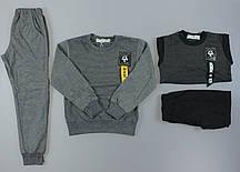 {есть:104,98} Трикотажный костюм-двойка для мальчиков  Active Sports, 98-128 рр.