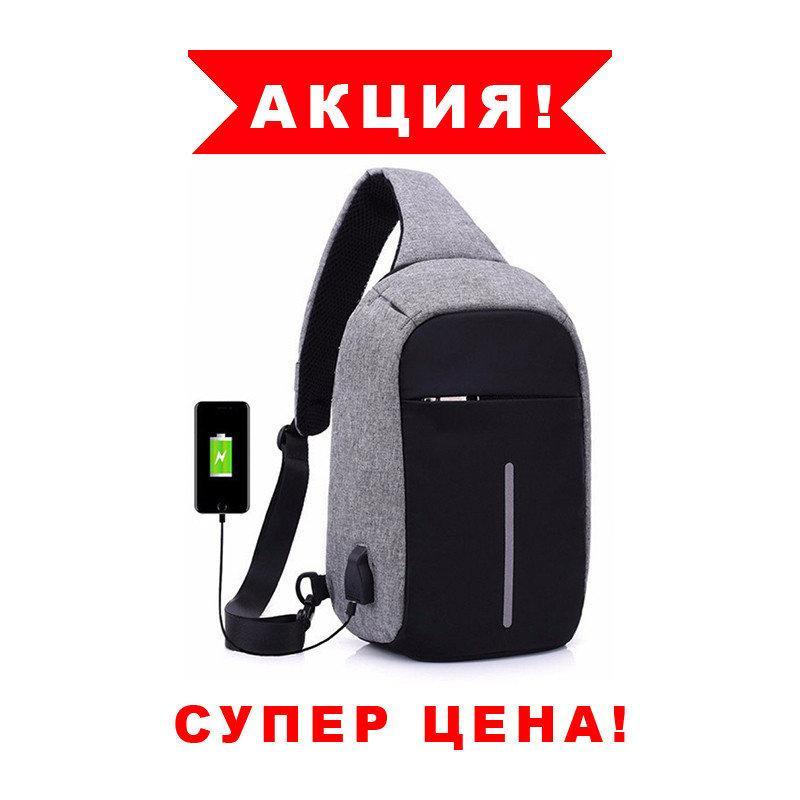 Сумка антивор в стиле Bobby mini. Рюкзак-антивор с USB портом Bobby Backpack