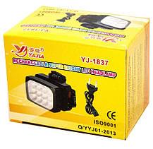 Налобный аккумуляторный фонарь YAJIA YJ-1837  | фонарик на лоб, фото 3