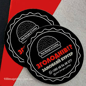 Рекламные плоские магниты круглой формы. Диаметр 90 мм 3