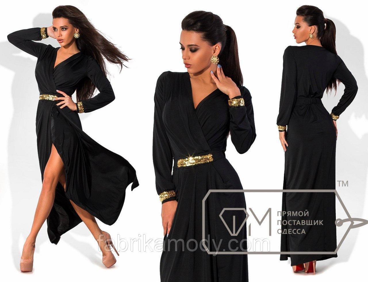 Платье в пол прямое на запахе с драпировкой из микромасла с пайетками на поясе и на манжетах рукавов 6794