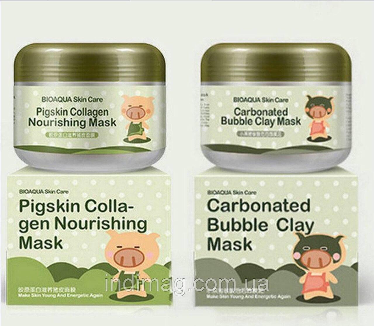 Набор: Очищающая кислородная (карбонатная) маска Bioaqua Carbonated + Питательная коллагеновая
