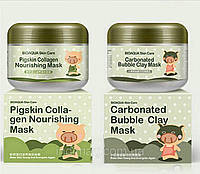 Набор: Очищающая кислородная (карбонатная) маска Bioaqua Carbonated + Питательная коллагеновая, фото 1