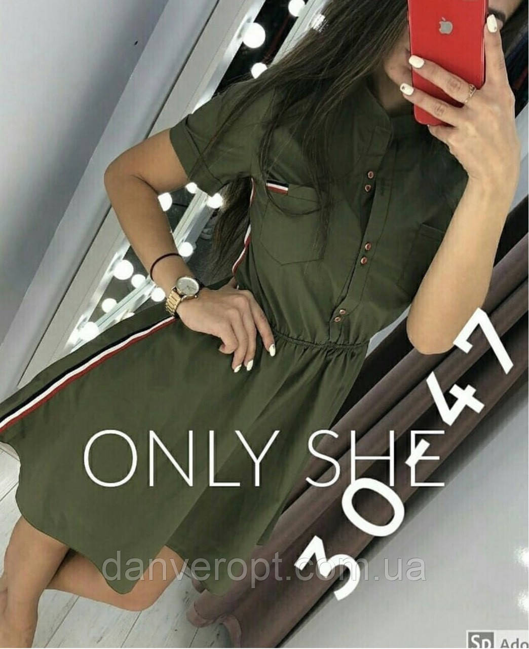 Платье женское молодёжное TOMMY размер 42-46 купить оптом со склада 7км Одесса