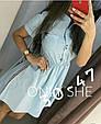 Платье женское молодёжное TOMMY размер 42-46 купить оптом со склада 7км Одесса, фото 4