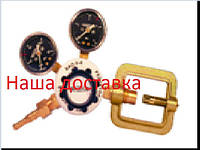 Редуктор газовый БАО-5-8 (ацетилен)