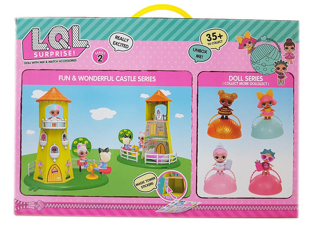 Кукольный домик башня LOL PT2018 | Два шарика ЛОЛ 5 серия | Набор игровой