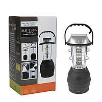 Кемпинговый аккумуляторный фонарь Super Bright Crank Solar Led Lantern