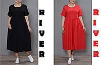 Женское платье большого размера  сводного кроя с 48 по 98