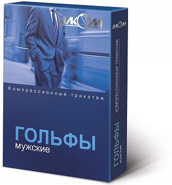 Гольфи чоловічі компр з відкр. миском (беж) 2компр р1,2,3,4