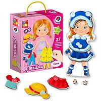 Детская развивающая игра - Магнитная одевашка Соня