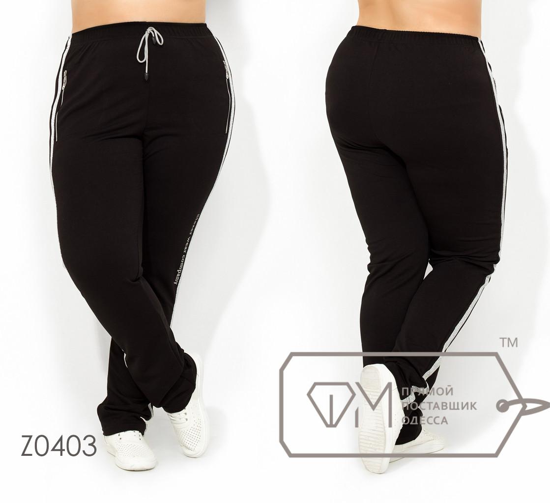 Спортивные брюки средней посадки из двунитки на резинке+кулиска c ласпасами по бакам и карманами на молнии (без манжет) Z0403