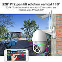 Поворотная погодозащитная IP WiFi камера Sdeter IPC-V380-Q10 1080P Onvif. v380, фото 4