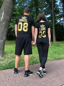Парные футболки с именем