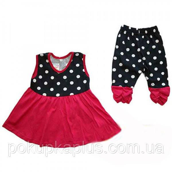 Комплект для девочки горошек 1-2 года 86-92 розовый