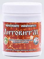 Литовит М порошок 150 г Арго (энтеросорбент, имуномодулятор, псориаз, аллергии, дерматит, травмы)