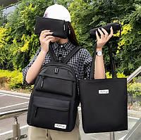 Черный рюкзак, комплект