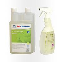 Моющее средство для мытья посуды, концентрат Uni-2 light, 1л