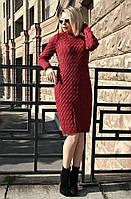 Платье вязаное Вишня (6 цветов), вязанное платье, теплое платье, дропшиппинг поставщик