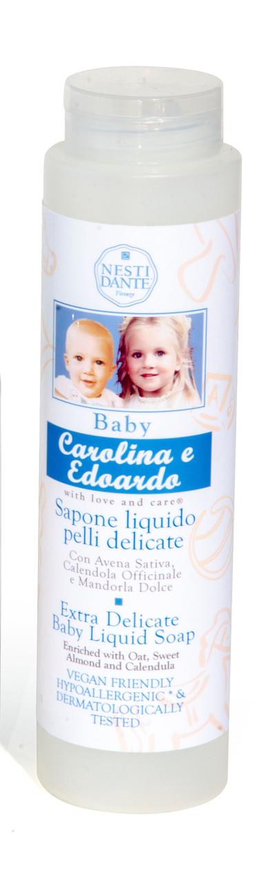Детский гель для душа гипоаллергенный Nesti Dante Carolina e Edoardo Каролина и Эдуардо 300мл. Без парабенов.