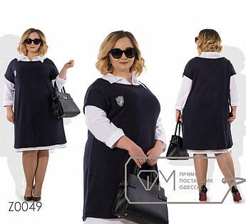 Комплект-трапеция - платье-рубашка миди из коттона с воротником-поло и платье-реглан мини из ангоры без рукавов Z0049